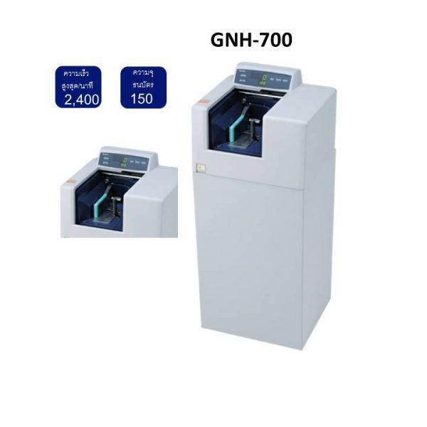 GNH700